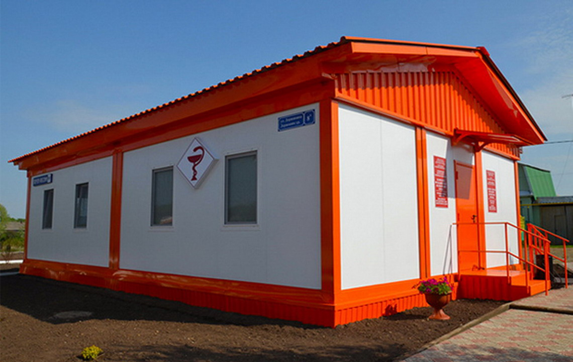 Фельдшерско акушерский пункт(ФАП1)